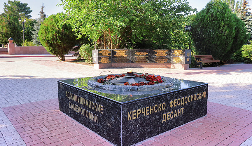 Square of Glory in Kerch