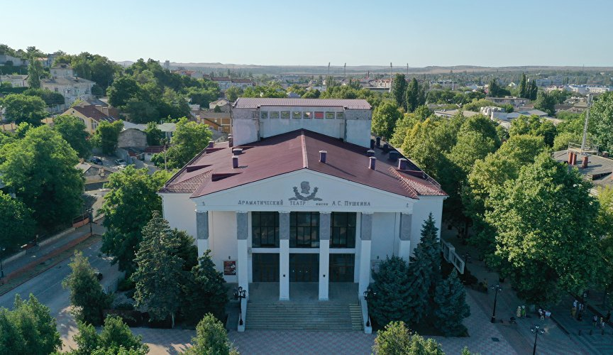 Theater named after Pushkin in Kerch