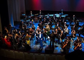 Symphony Orchestra of the Crimean Philharmonic